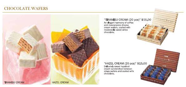 royce chocolate wafers