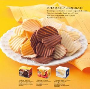 royce potato chip chocolates