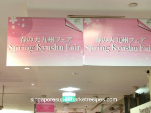 Japan Spring Kyushu Fair at Isetan Scotts