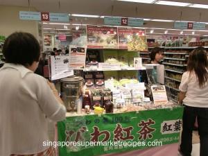 Japan Kyushu Fair at Isetan - biwa tea