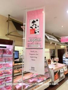Japan Gourmet Fair
