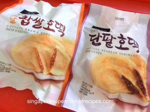 Korean Hotteok Sweet Pancake