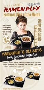 RamenPlay DIning Promotions and new menu