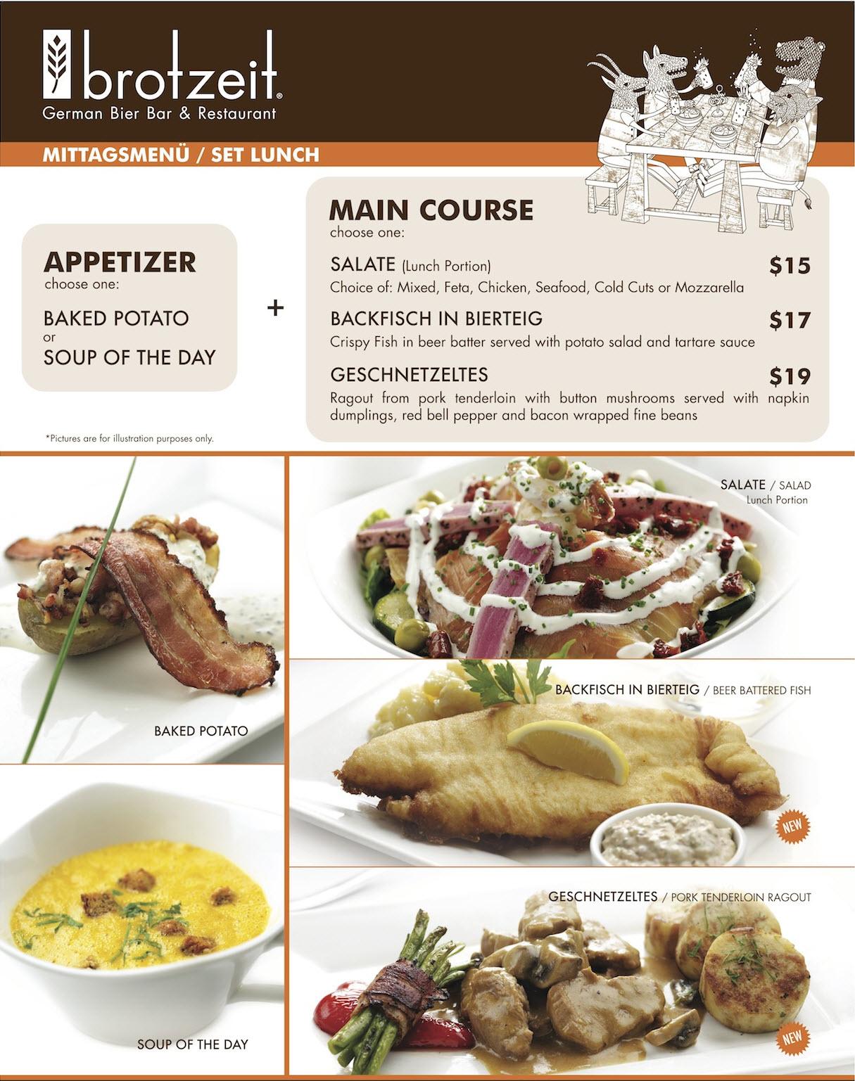 German Restaurant Menu Appetizers