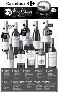 carrefour supermarket promotions wine