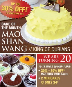 emicakes mao shan wang durian cake and minicakes promotions