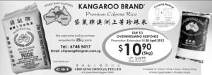 kangaroo brand rice promotions
