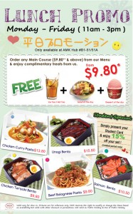 MOF set lunch promotions