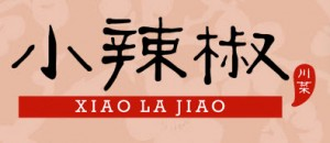 Xiao La Jiao Mother's Day Promotions and Set Menu