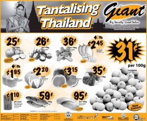 giant tantalising thailand supermarket promotions