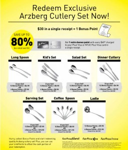ntuc arzberg cutlery set redemption promotions