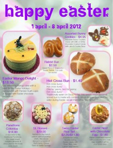 swissbake happy easter promotions