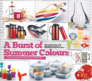 takashimaya burst of colors promotions