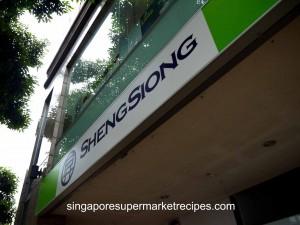 Albert Court Village Hotel Singapore - Sheng Siong Supermarket