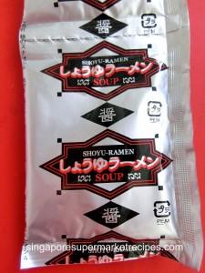 Daiso Japanese Ramen Soba