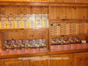 FUNG WONG CONFECTIONERY AT MALAYSIAN FOOD STREET