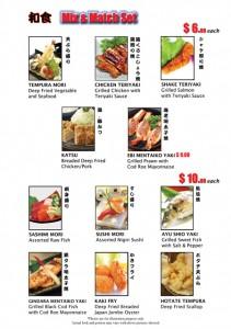 Daidomon Mix & Match Lunch Set