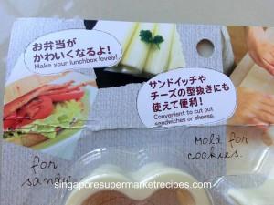 Daiso Cookie Cutter Usage