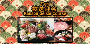 Zen Japanese Cuisine Welcome Party Promotions