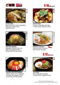 Daidomon Japanese BBQ set lunch promotions rice set