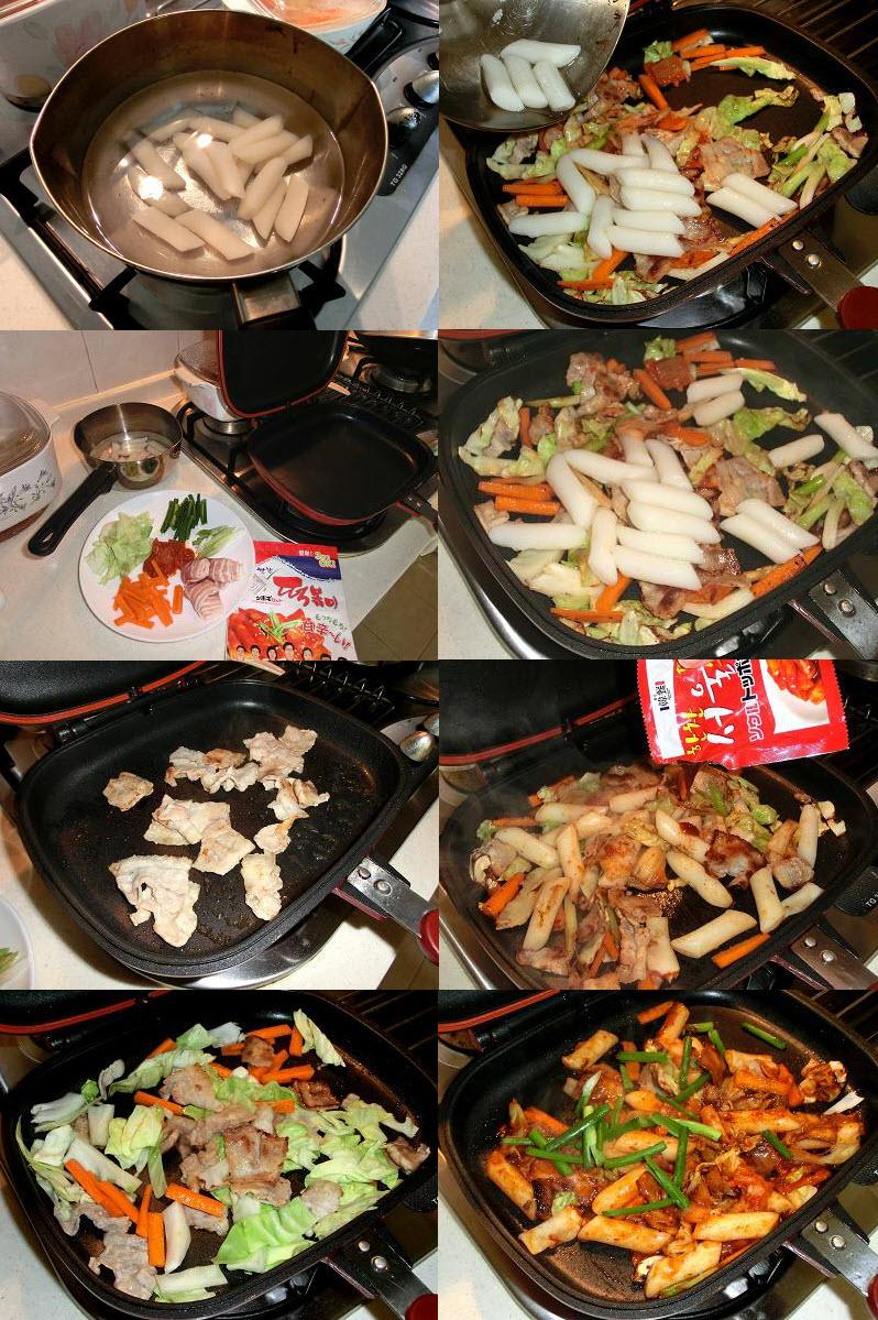 how to cook korean rice cake