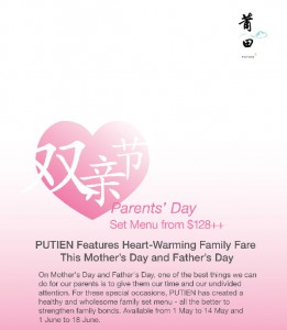 putien mother's day dining promotions