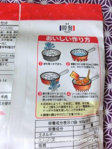 How To Cook Korean Rice Packet