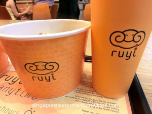 Ruyi at Resort World Sentosa