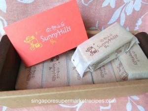 SunnyHills Pineapple Tarts
