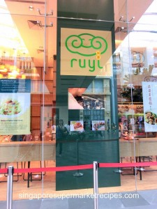 Ruyi at Resort World Sentosa