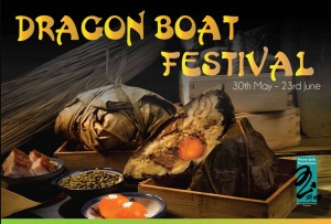 Dragon Boat Festival Dining Promotions at Peony Jade