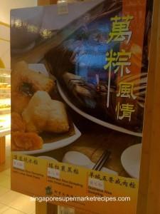 Imperial Treasure Rice Dumplings Promotions