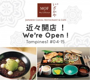 MOF Tampines opened