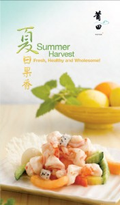 Putien Summer Menu & Promotions