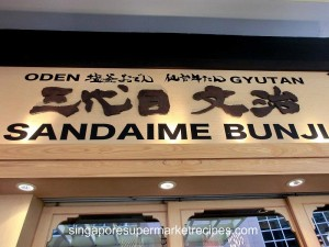 Sandaime Bunji Japanese Restaurant at Millenia Walk