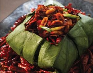 Szechuan Court Fairmont Rice Dumplings Promotions
