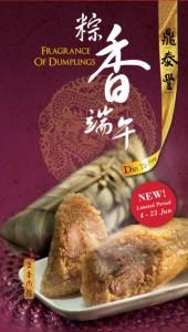 din tai fung rice dumplings promotions