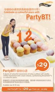 Breadtalk Party BT