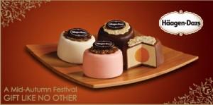 Haagen Dazs Mooncake promotions 2012