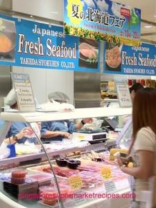 Summer Hokkaido Fair 2012 at Takashimaya