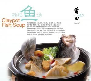 Putien Claypot Fish Soup Promotions