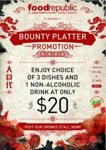 food republic beer garden promotions