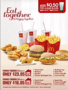 mcdonald new bundle