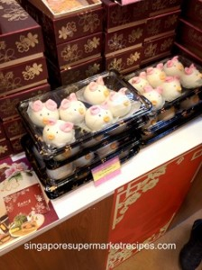 takashimaya mooncake fair 2012