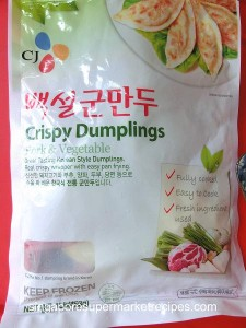 CJ Crispy Pork & Vege Dumplings Reviews