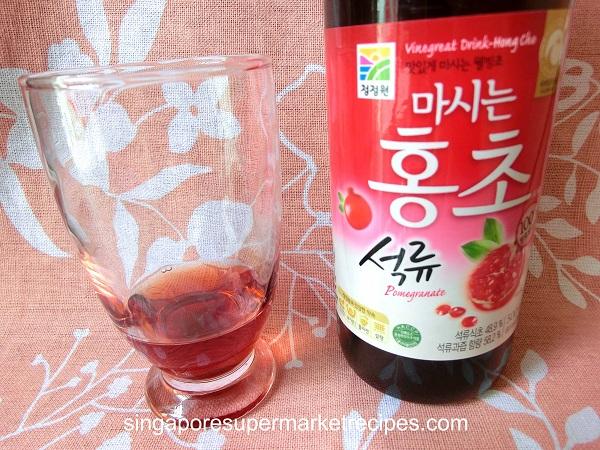 how to make pomegranate vinegar