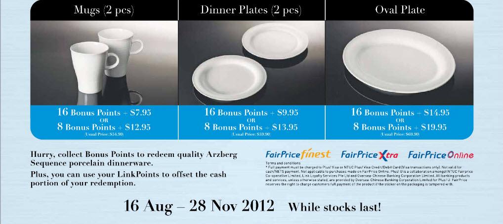 Fairprice Arzberg Dinnerware Fairprice Arzberg Dinnerware  sc 1 st  Singapore SuperMarket Recipes & FAIRPRICE / COLD STORAGE / SHOP N SAVE / GIANT SUPERMARKET ...