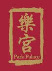 Park palace mooncakes promotions