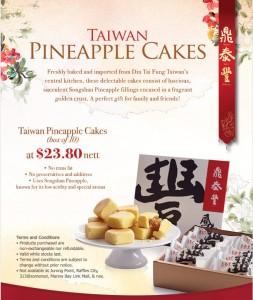 din tai fung taiwan pineapple cake promotions