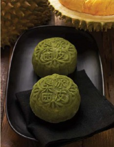 goodwood park durian mooncakes promotions